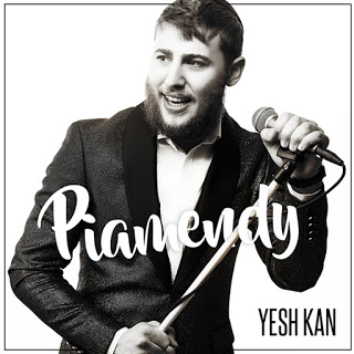 יש כאן-פיאמנדי (מנדי פיאמנטה)   |  Yesh Kan-Fiamendi