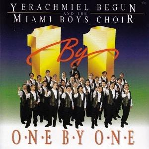 והיה ביום ההוא – פרחי מיאמי   |   Vehaya Bayom Hahu – Miami Boys Choir