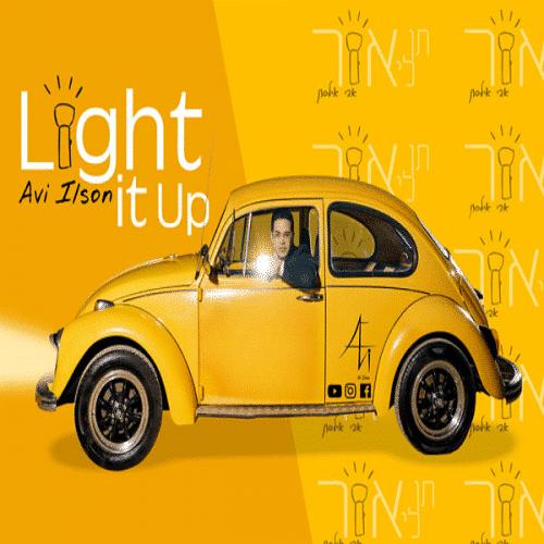 תן לי אור – אבי אילסון   |    Light It Up – Ten Li Or – Avi ilson