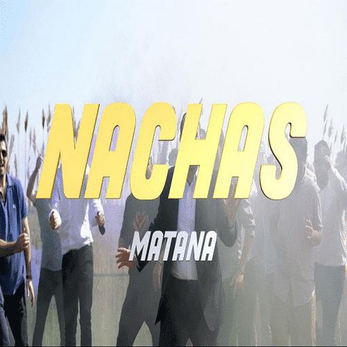 מתנה – נחת   |   Matana – Nachat